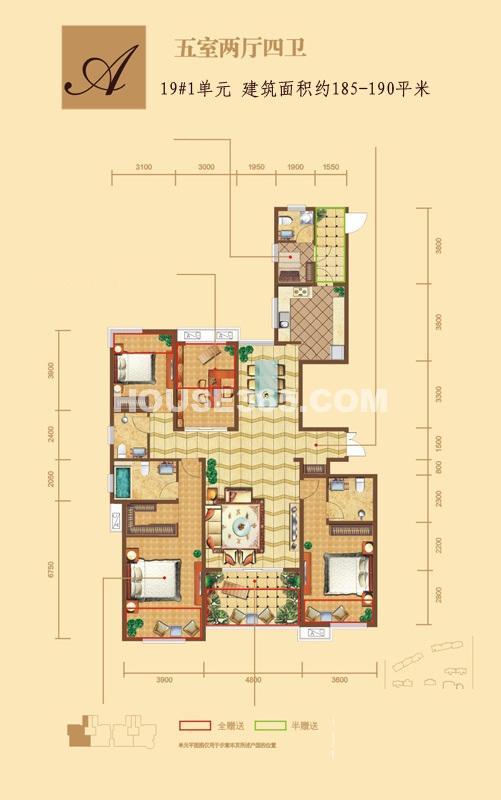 融侨城19号楼1单元A户型标准层户型图5室2厅4卫1厨 190.00㎡
