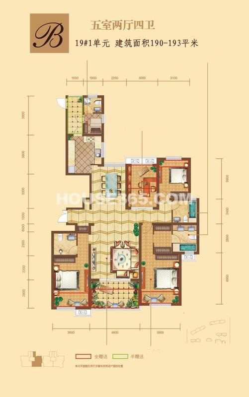 融侨城19号楼1单元B户型标准层户型图5室2厅4卫1厨 193.00㎡
