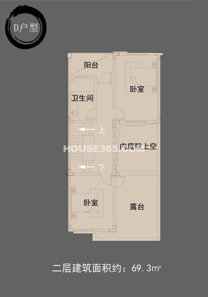 D户型2层平面