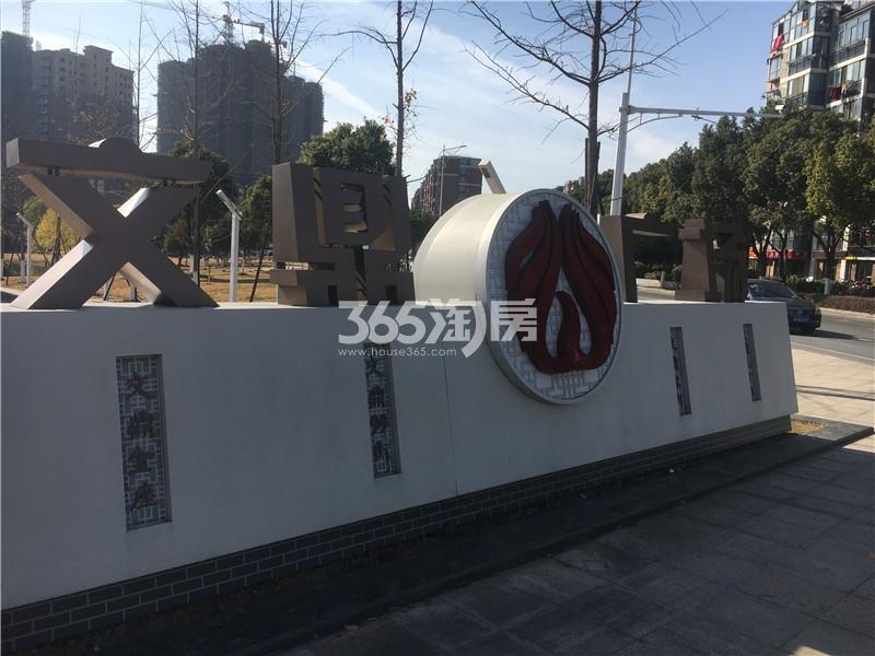 中航樾广场周边商业(3.14)