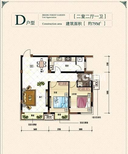 保利溪湖林语D户型二室二厅一卫 约79平