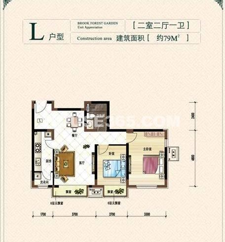 保利溪湖林语L户型二室二厅一卫 约79平