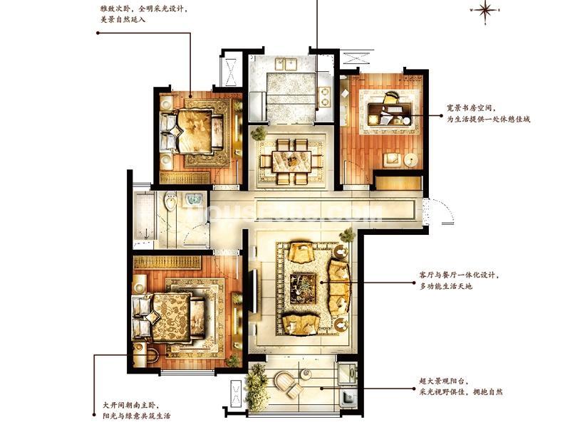 三期精装D户型 3室2厅1卫