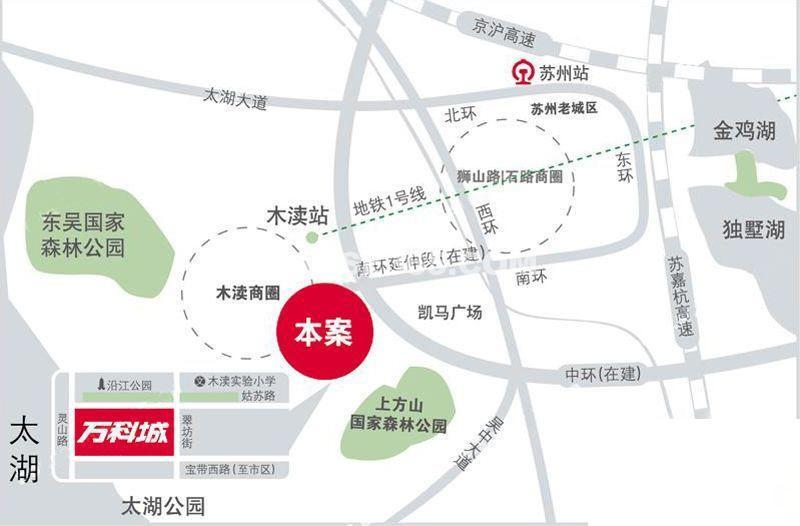万科胥江城市花园交通图
