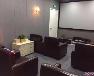国金中心300平米写字楼招租