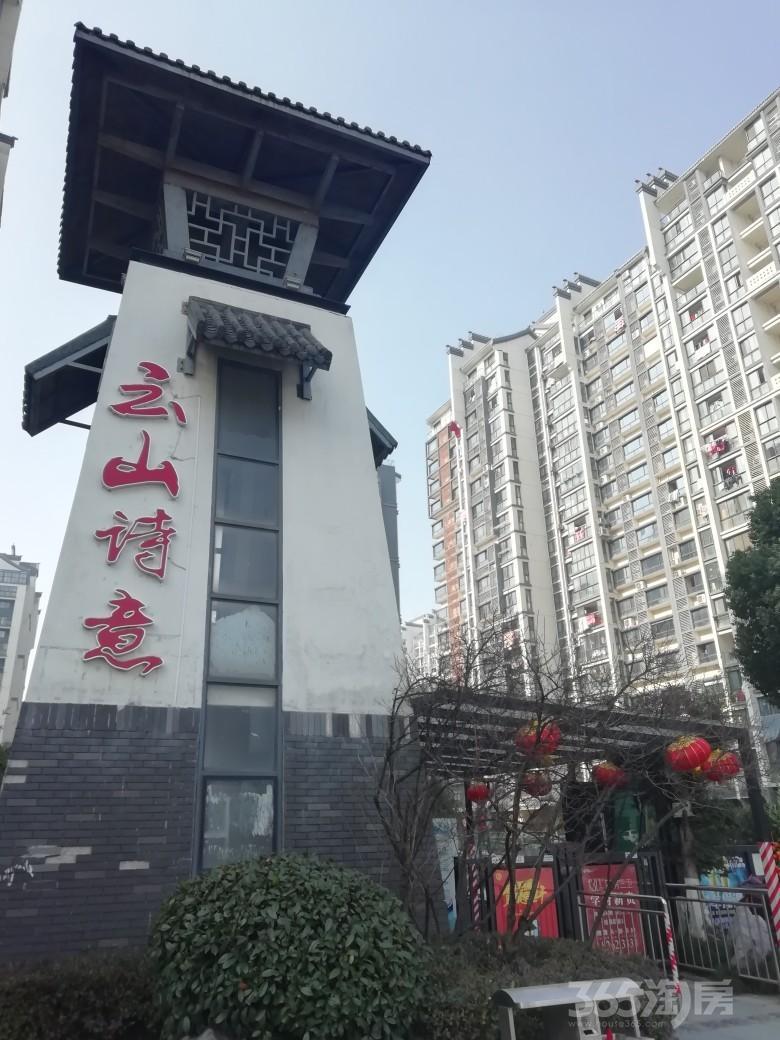 吴中区方圆・云山诗意3室2厅2卫126�O