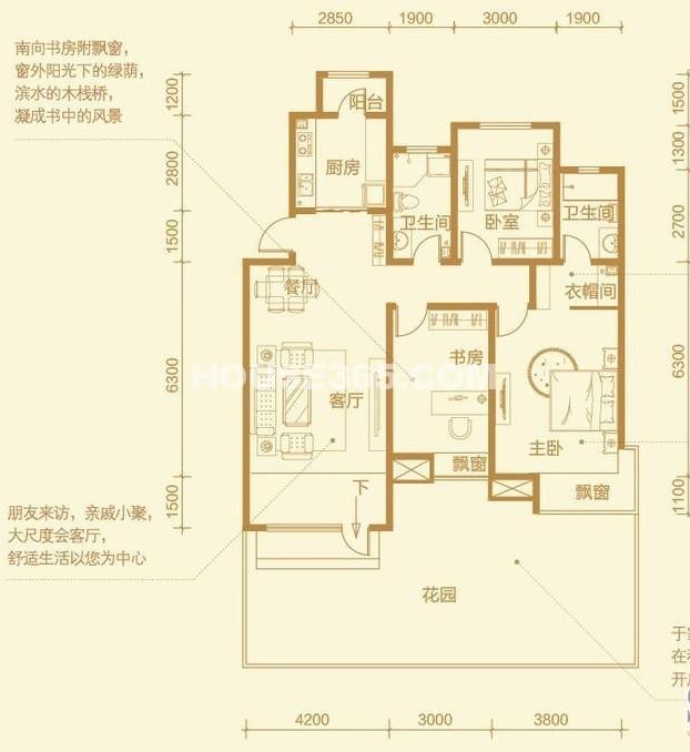 晨兴翰林水郡3室2厅1卫 122.00㎡