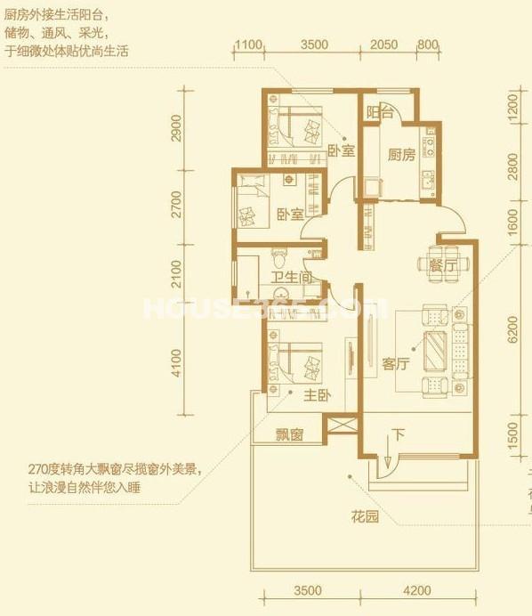 晨兴翰林水郡3室2厅1卫 102.00㎡