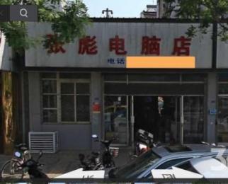 八卦洲长江花园95㎡商铺整租精装