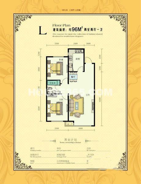 富海澜湾半岛L户型2室2厅1卫1厨 96.00㎡