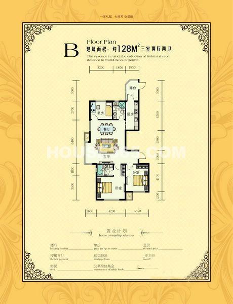 富海澜湾半岛G户型B3室2厅2卫 128.00㎡