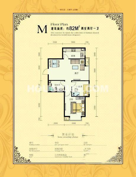 富海澜湾半岛M户型2室2厅1卫1厨 82.00㎡