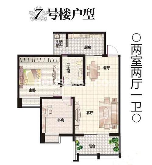 荣华北经城7#楼户型2室2厅1厨1卫 96.00㎡