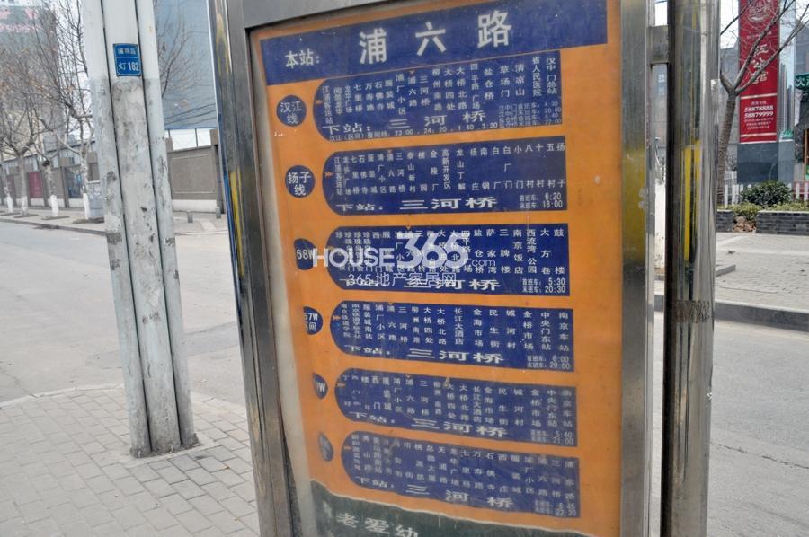 万江共和新城交通图
