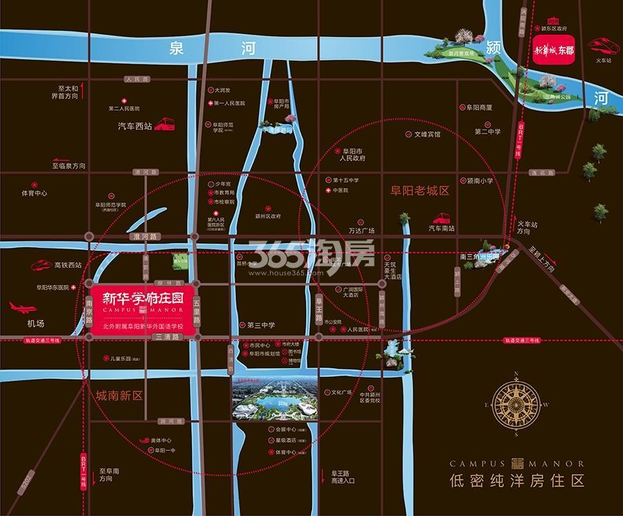新华学府庄园交通图