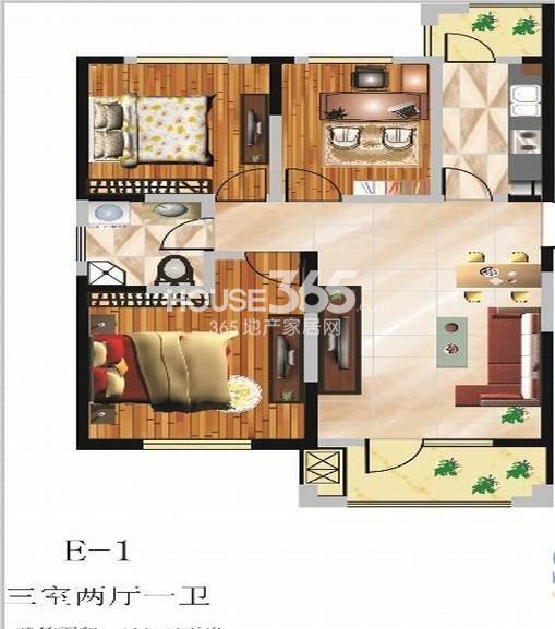 鲁班尚品E-1户型3室2厅1卫106.46平