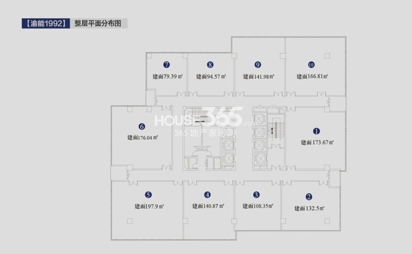 渝能1992楼层分布图