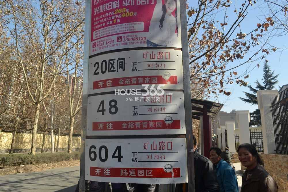 华远海蓝城周边矿山路口站(摄于2013.3)