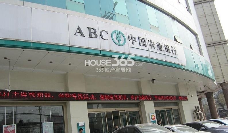 利兹瀚宫周边配套农行(2013.3.25)