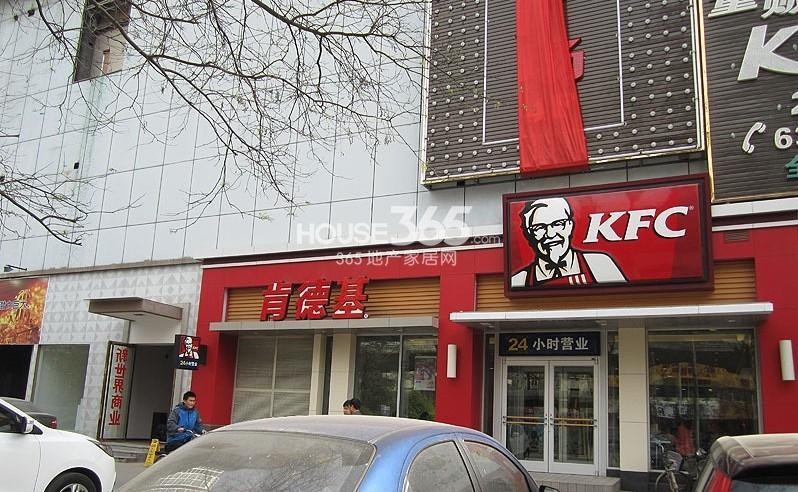 利兹瀚宫周边配套KFC(2013.3.25)