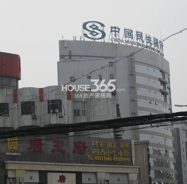 利兹瀚宫周边配套民生银行(2013.3.25)