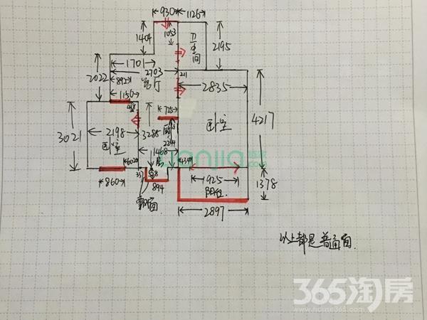 老式xa5032电路