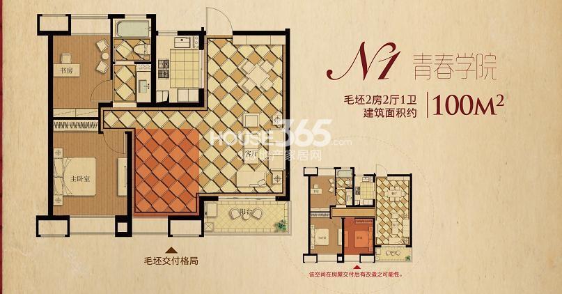 九龙仓三期年华里N1两室两厅一卫100平