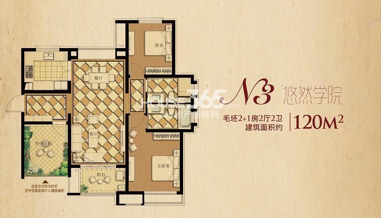九龙仓三期年华里N3三室两厅两卫120平