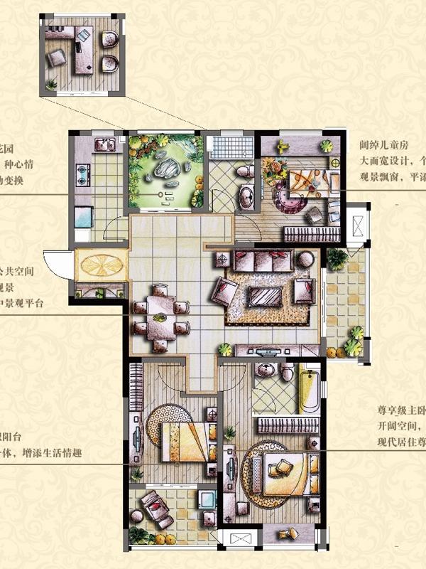 55# B1 金玫瑰 (3+1)房2厅2卫