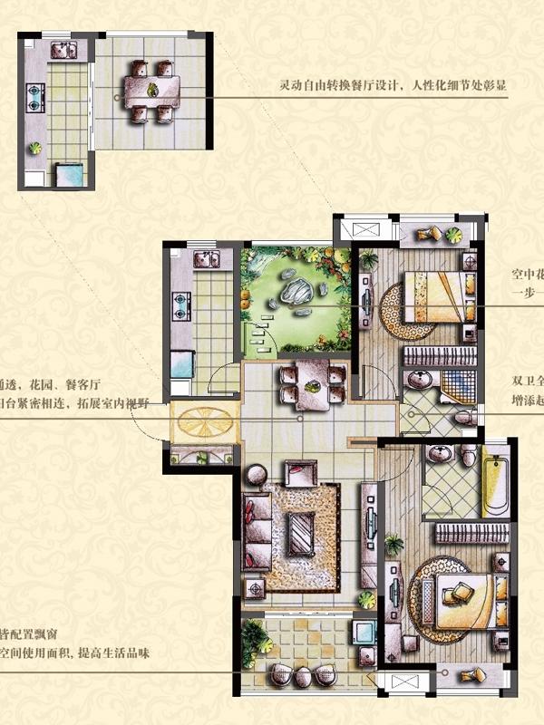 53、55#C 御金香 (2+1)房2厅2卫
