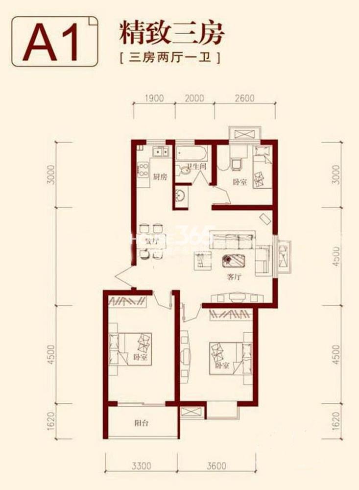 垠领城市街区A1户型 94.89平方米(5.13)