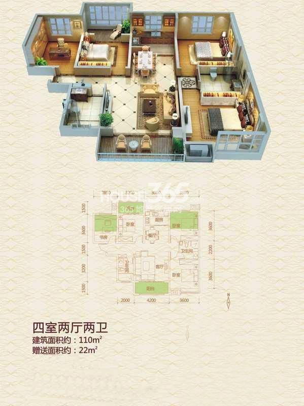 南飞鸿天锦10号楼C户型4室2厅2卫1厨 110.00㎡