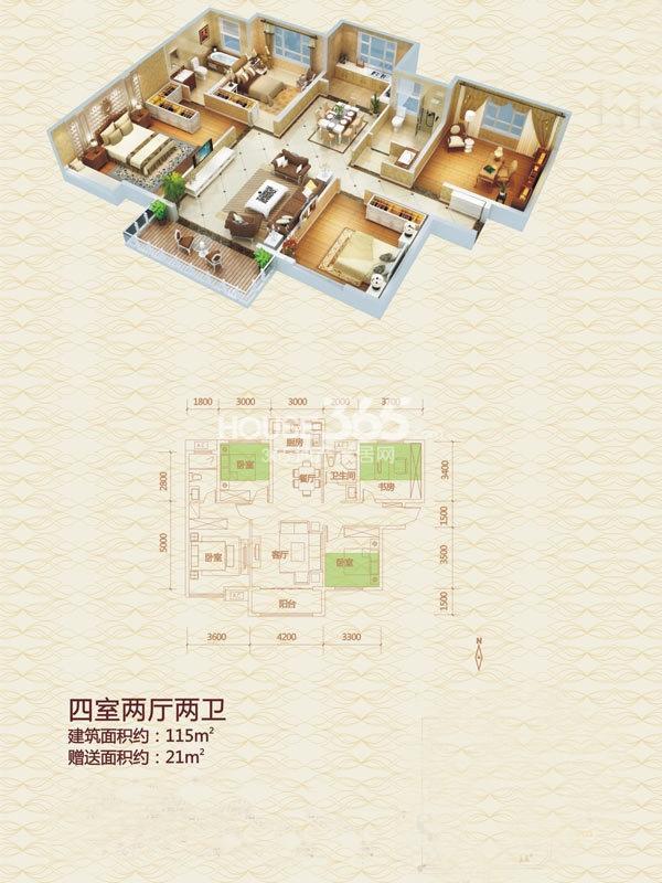 南飞鸿天锦10号楼A户型4室2厅2卫1厨 115.00㎡