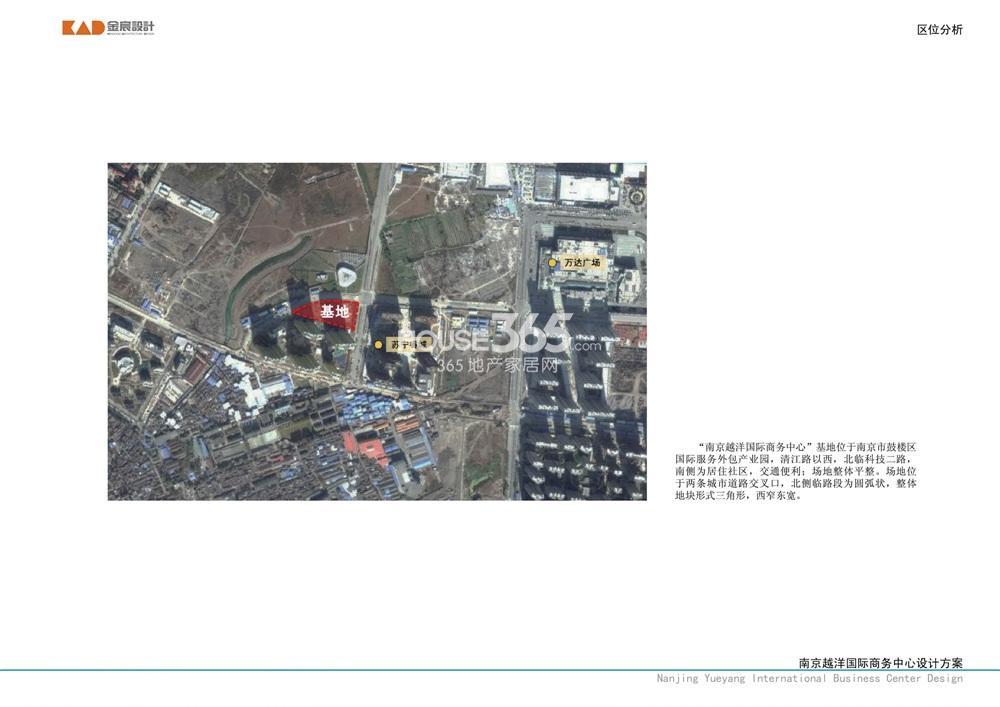 越洋国际商务中心交通图