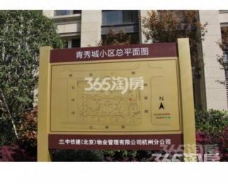 中国铁建青秀城4室2厅2卫128�O整租精装