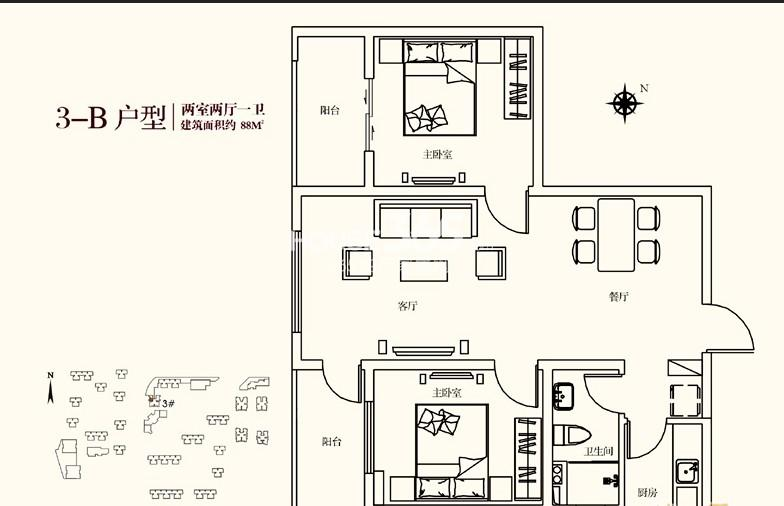 灞业·大境3号楼B户型2室2厅1卫1厨 88.00㎡