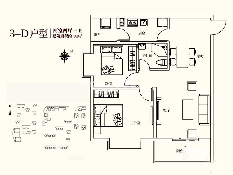 灞业大境3号楼D户型2室2厅1卫1厨 88.00㎡