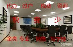 诚售 珠江路 谷阳大厦 温莎KTV旁 地段繁华 停车方便