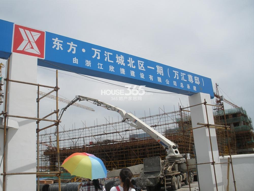 东方万汇城施工现场实景图(7.12)