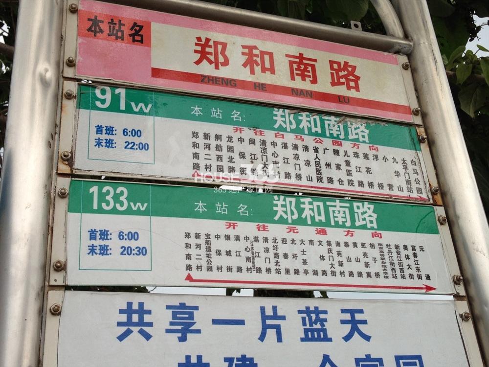 恒盛金陵湾周边公交车(7.16)