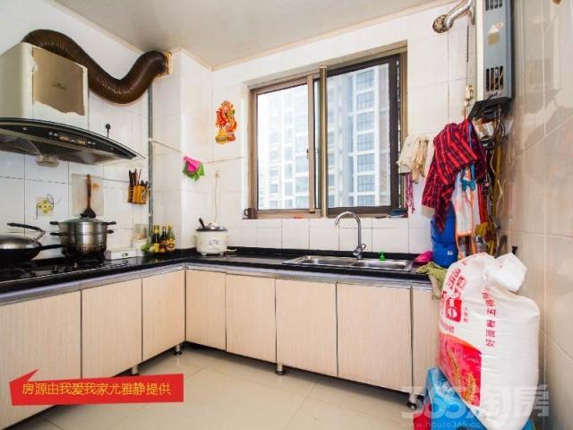 房东急售 降价18万 18万 18万 奥体公寓三室两厅