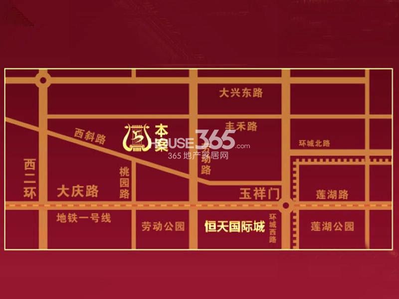 恒天第五座交通图