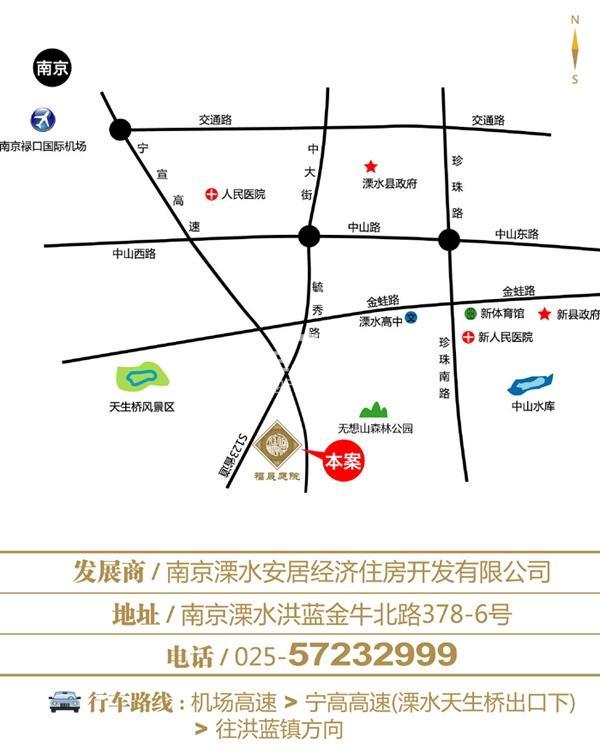 福晟庭院交通图