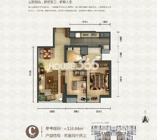 沈阳天地2室2厅1厨2卫户型图116.84平