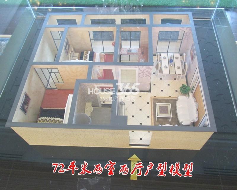 万象湾72平两室两厅一厨一卫户型实拍(20130819)