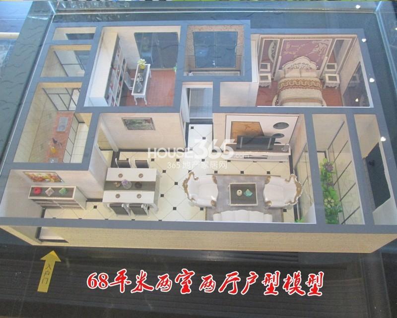 万象湾68平两室两厅一厨一卫户型实拍(20130819)