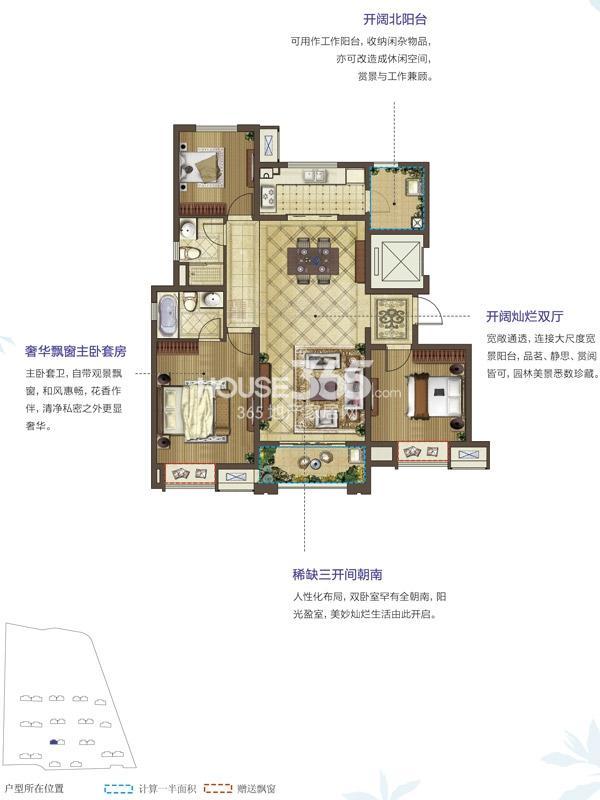 C4-3房2厅2卫-126平