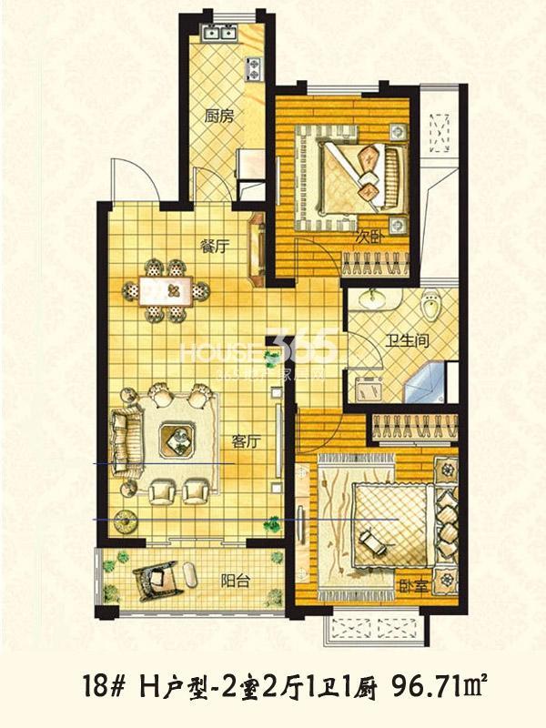 【枫林湾】18#H户型2室2厅1卫1厨-96.71㎡