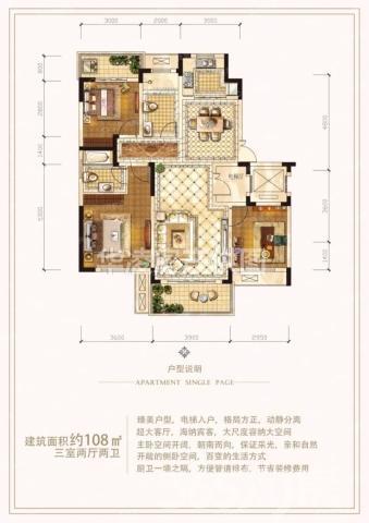 钟鼎悦城一手新房 7层的电梯花园洋房 房源可选 比开发商便宜