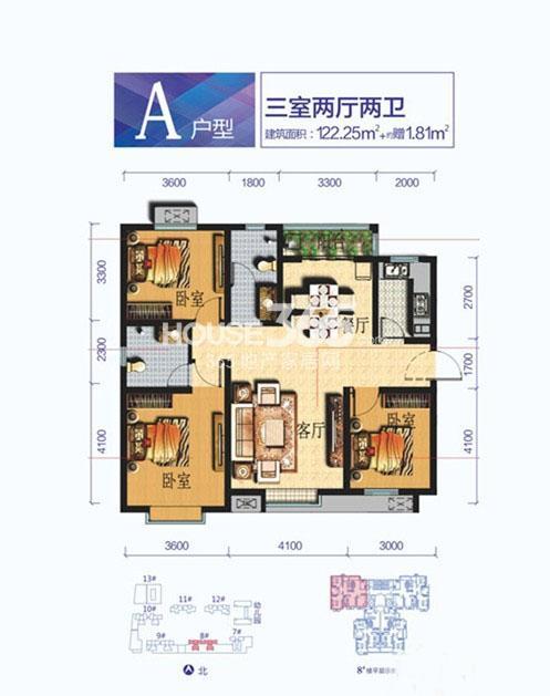 新福兴面孔公社8#楼A户型三室二厅二卫122.25㎡